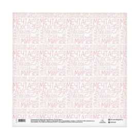 Бумага для скрапбукинга «Кактусы»