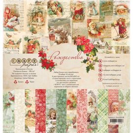 Бумага Рождество Craft Paper