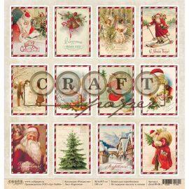 Набор бумаги «Рождество», 30.5 см * 30.5 см